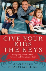 NEW Give Your Kids the Key